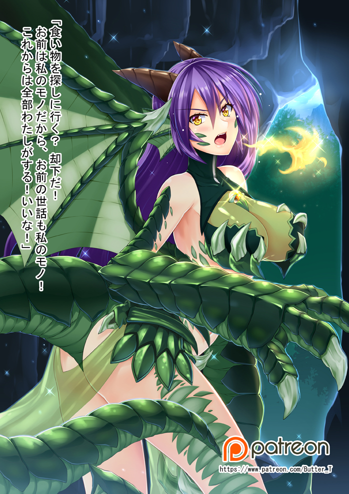 girl quest dragon pup monster Diane from the seven deadly sins